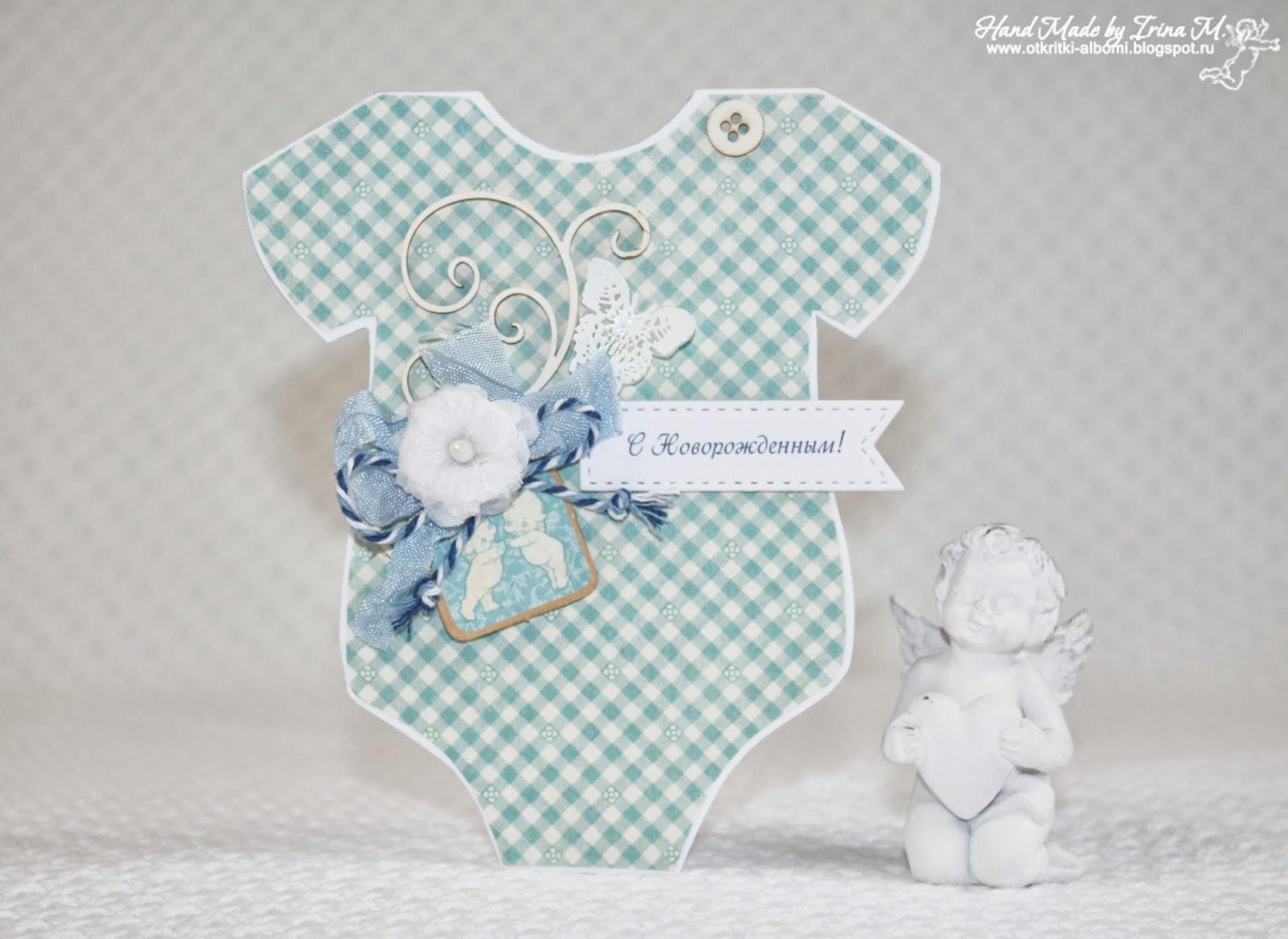 Шаблоны для открыток для новорожденных 78