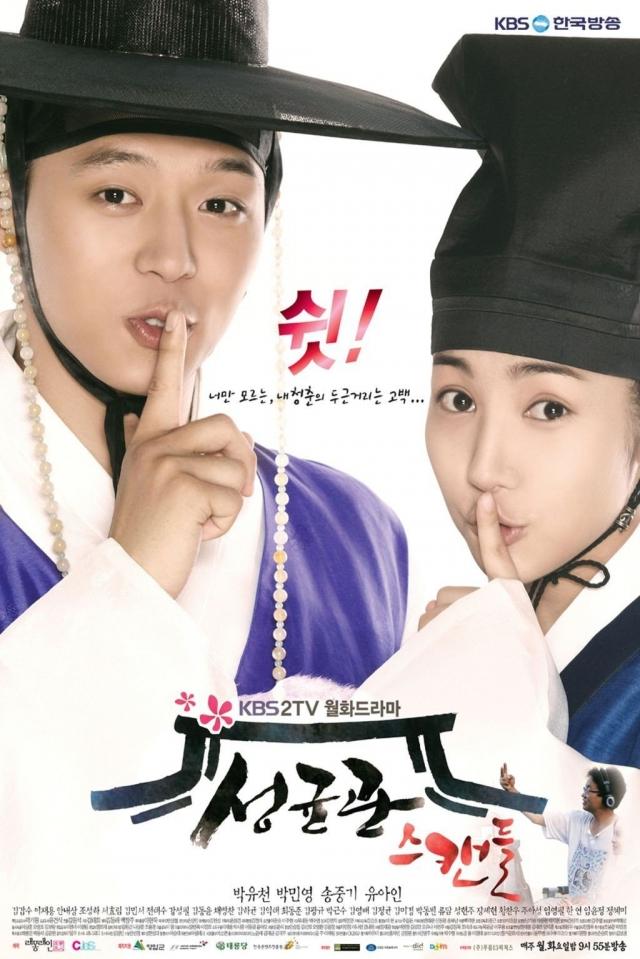 Chuyện Tình Ở Sungkyunkwan - Sungkyunkwan Scandal (2010)