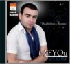 Rifyou 2012 Rifyou