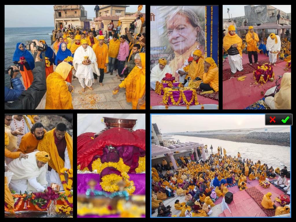 Last rights of Jagadguru Kripalu Ji Maharaj at Dwarka, Gujarat
