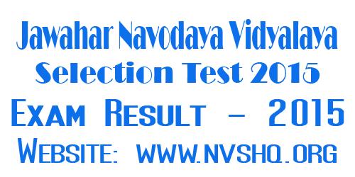 Jawahar Navodaya Vidyalaya Result 2016