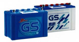 Info Operator Produksi Terbaru PT GS Battery Loker