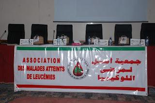 تنظيم أول مؤتمر حول مرض اللوكيميا بالمغرب