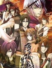 Hakuoki ~Demon of the Fleeting Blossom~ Record of the Jade Blood (Dub)
