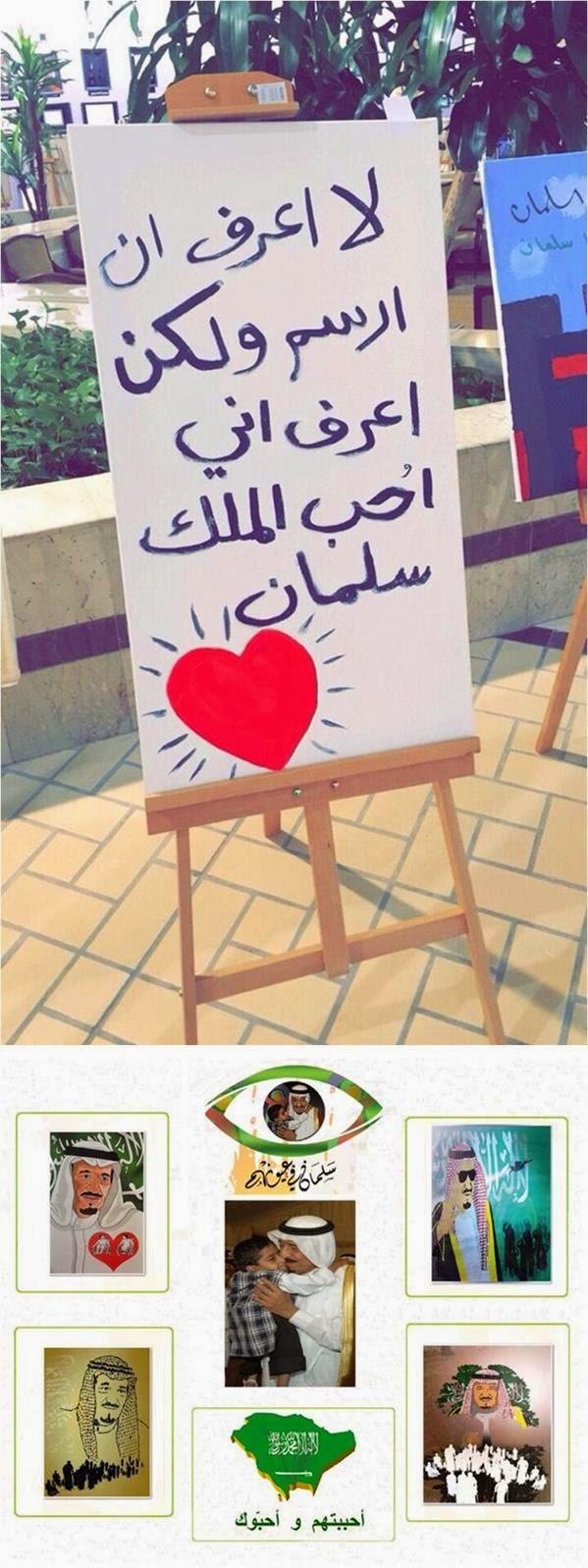 الوليد بن طلال يشتري لوحة أحد ذوي الاحتياجات الخاصة بنصف مليون ريال (صور).