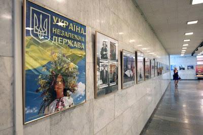 Фото Укринформ: фотовыставка