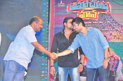 Cinema Choopista Maava audio launch-thumbnail-15