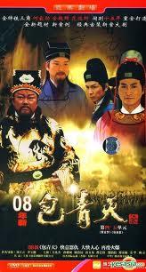 Bao Thanh Thiên Xử Án Trần Thế Mỹ - 1993 Bản Đẹp