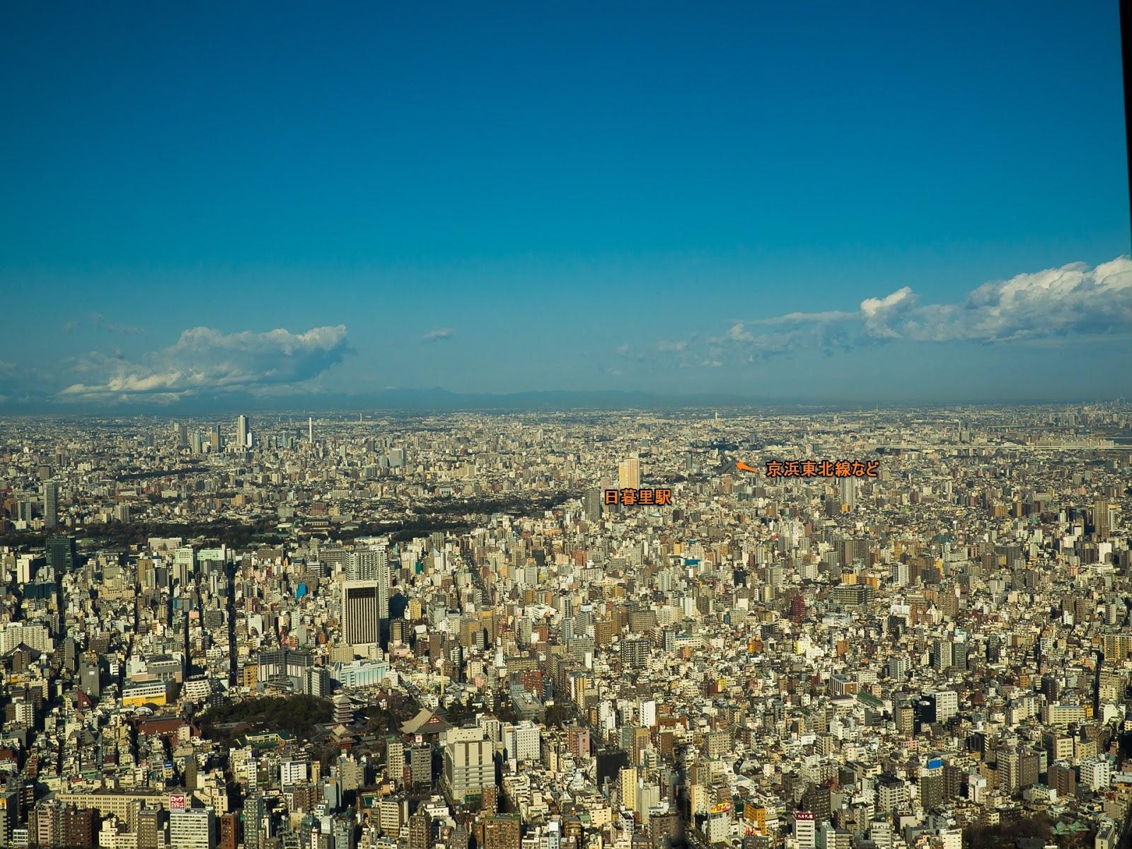 東京スカイツリー展望デッキから、西北西方面(王子方向)の風景