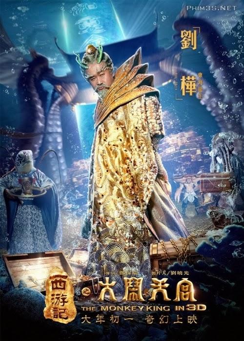Tây Du Ký: Đại Náo Thiên Cung - Image 3