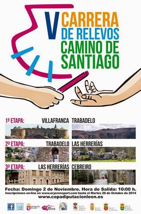 Carrera Relevos Camino de Santiago