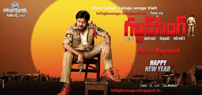 Gabbar singh telugu Movie Images