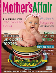 Mother&#39;s Affair magazine             Editor : Perry Nicolaides