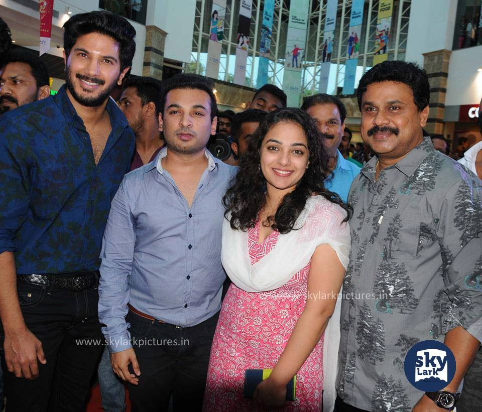 Nithya Menon latest hot photos from 100 Days of Love audio launch
