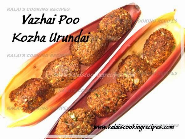 Munthiri Vazhai Poo Kozha Urundai | Cashews Plantain Flower Balls