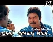 Facebook comments - Mammootty