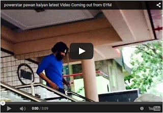 Pawan kalyan latest Video Coming out from GYM | Must Watch And Share | Latest Tollywood News | HD Videos