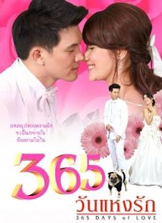 365 Ngày Yêu-365 Days Of Love -