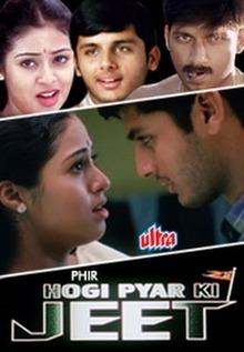 Poster Of Phir Hogi Pyar Ki Jeet (2010) Full Movie Hindi Dubbed Free Download Watch Online At worldfree4u.com