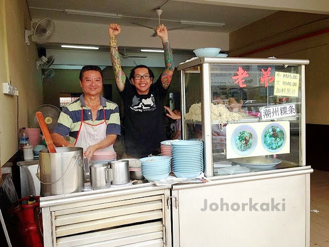 Lau-Di-Kway-Teow-Soup-老弟潮州粿条汤-Johor-Bahru-Malaysia