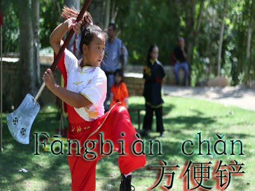 Shaolin Formas Kung-Fu Tradicional -  cursos y clases.