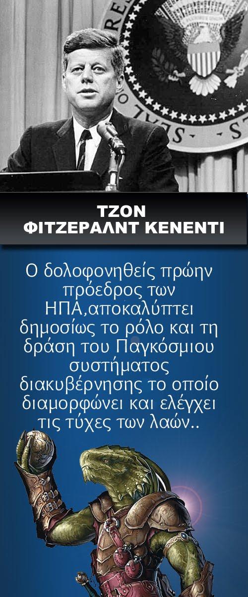 ΔΡΑΚΟΝΙΑΝΟΙ ΜΑΦΙΑ