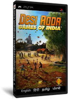 Desi+Adda+Games+of+India.png