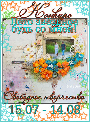 http://free-works.blogspot.ru/2015/07/blog-post_15.html