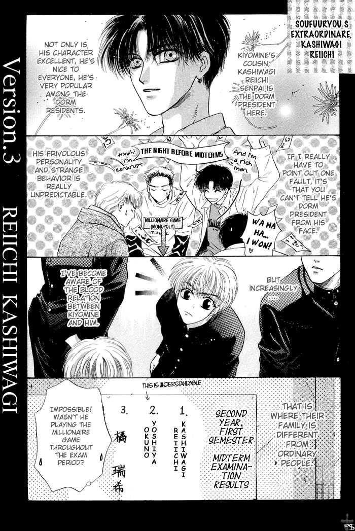 Komatta Toki Ni Wa Hoshi Ni Kike! Vol.3 Ch.4 page 1.html at www.Mangago.me