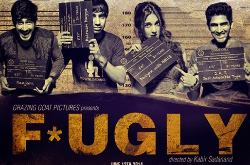 Yeh Fugly Fugly Kya Hai Lyrics - Honey Singh Movie Song
