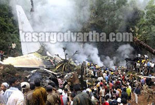 Air India, Mangalore Air crash, Airport, Strike, Panchayath, Mangalore, Kerala News, International News, National News, Gulf News.
