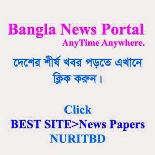 http://www.nuritbd.blogspot.com/p/bs-bd-news.hml