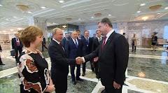 Η Λαϊκή Δημοκρατία Ντονέτσκ ενάντια στο «πονηρό σχέδιο» Ομοσπονδοποίησης, του Πούτιν