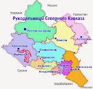 Мамы рукодельницы Северного Кавказа