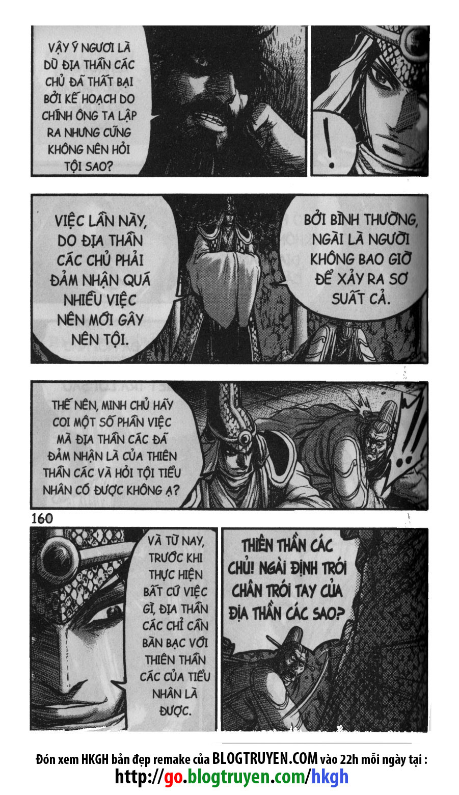 Hiệp Khách Giang Hồ chap 418 Trang 33 - Mangak.info