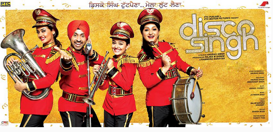 Disco Singh 2014 Movie