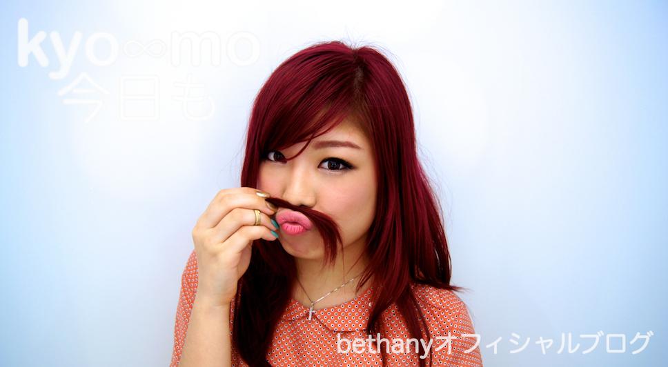 今日も(kyo〜 mo)