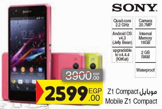 سعر موبايل Sony Xperia Z1 Compact فى عروض كارفور مصر