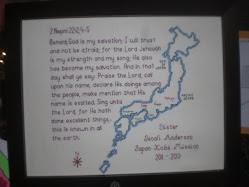mission scripture and map created by Jen's Aunt Crys