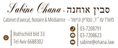Votre avocate et notaire en Israël...
