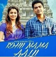 Idhu Namma Aalu Tamil Movie | STR, Nayanthara, Andrea | Pandiraj | Kural TR