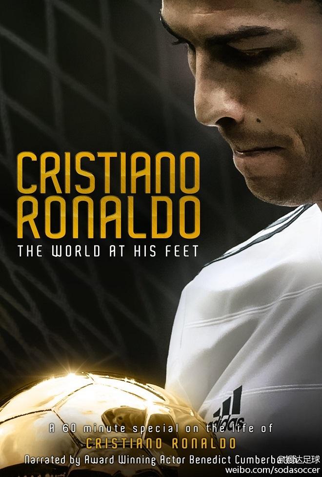 Ronaldo (2015) โรนัลโด [ซับไทย]