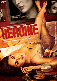 heroine full movie