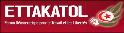 Parti Ettakatol : Nouveau bureau politique