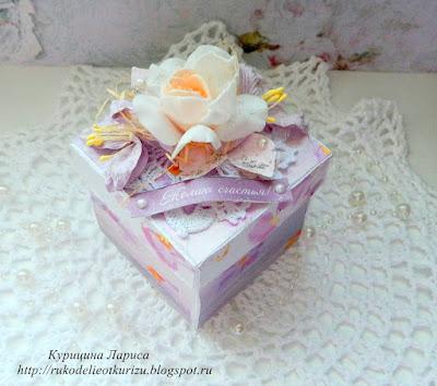 http://rukodelieotkurizu.blogspot.ru/