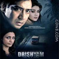 Drishyam 2015 Hindi Movie Poster