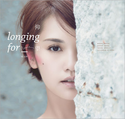 Rainie Yang  - Longing for... (2011)