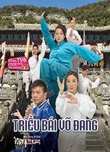 Triều Bái Võ Đang - Wutang Rules