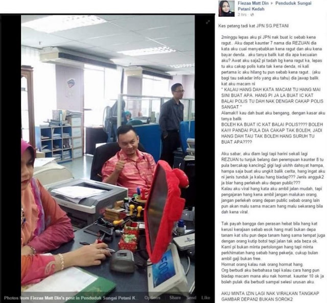Wanita Dedah Sikap Biadap Staff JPN