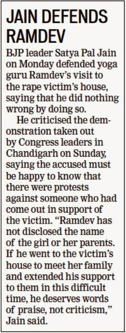 BJP leader Satya Pal Jain on monday defended yoga guru Ramdev's visit to the rape victim's house, saying that he did nothing wrong by doing so.